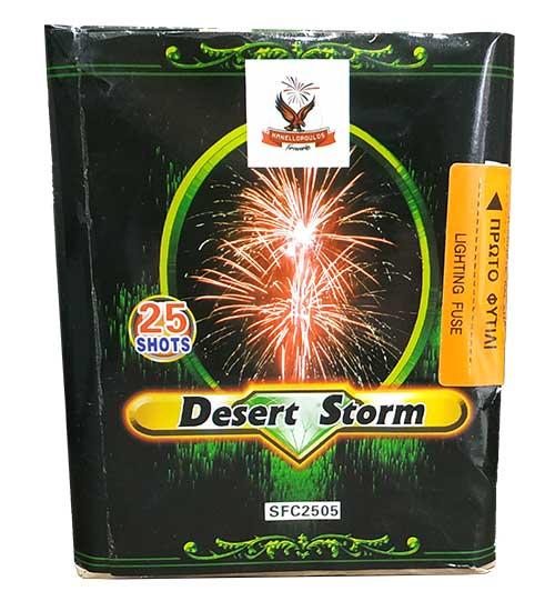 Εναέριο πυροτέχνημα 25 βολών Desert storm